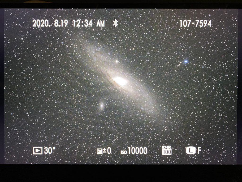 ディスプレイに広がるアンドロメダ銀河!