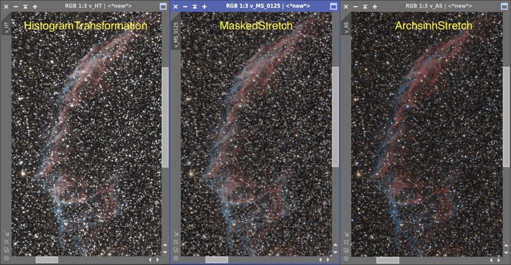 網状星雲のストレッチ三態