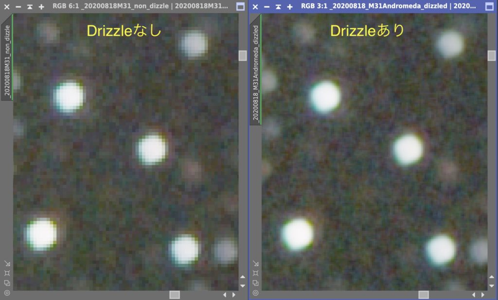 Drizzleあり、なし比較