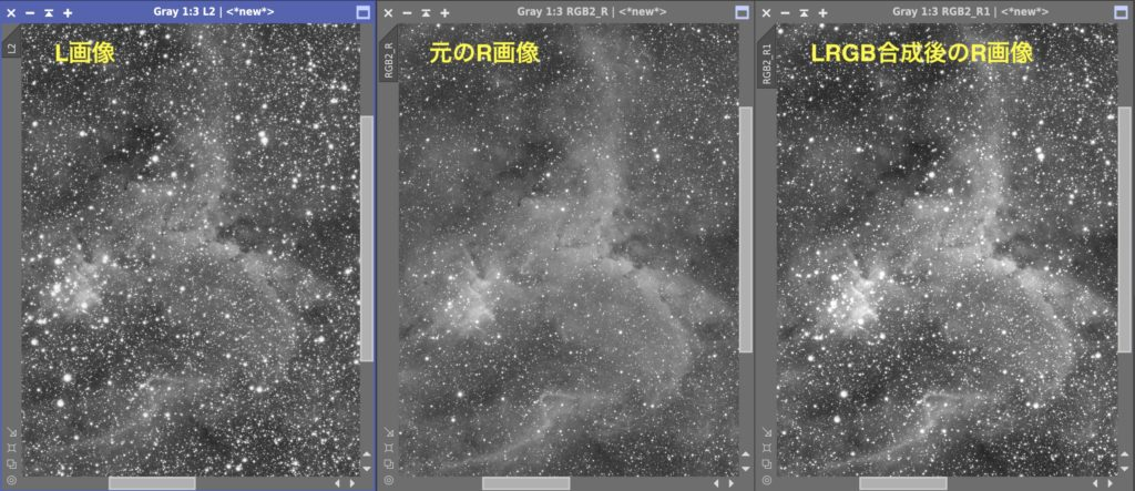 Rチャネルの画像の変化