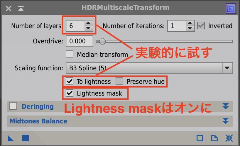 HDRMultiscaleTransformation設定画面
