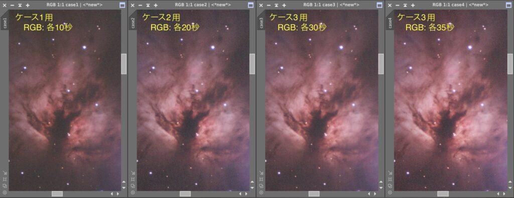 RGB画像(燃える木付近)
