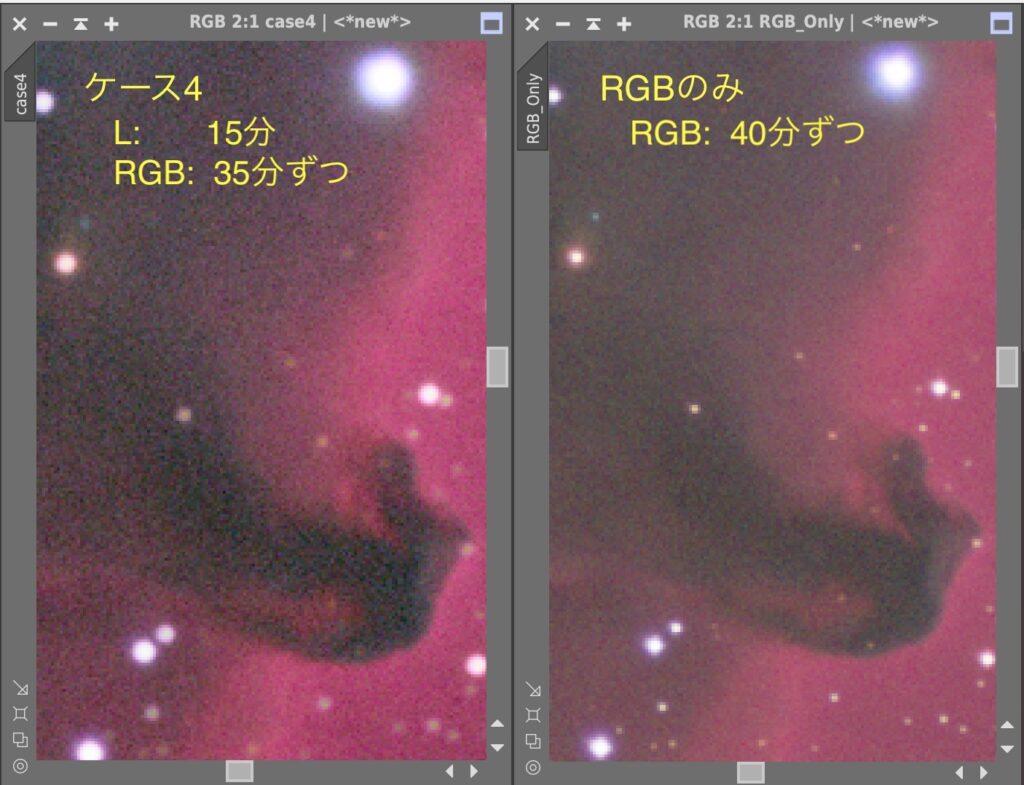 ケース4はRGBのみよりノイズが多い