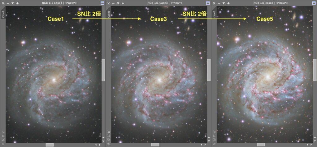 Case1,3,5の比較
