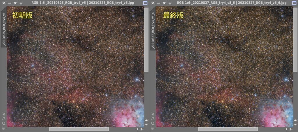 最終版(右)の方が色に複雑さが増しました